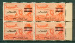 EGYPT / PALESTINE / GAZA  / KING FAROUK / AIR / MNH - Ägypten
