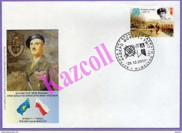 Kazakhstan 2017. FDC. Anders Army.  World War II.  Joint Issue  And Of Poland. - Kazajstán