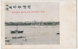 Shanghai Bund And Whampoo River - China