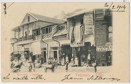 Tiflis Maidan Postally Used - Géorgie