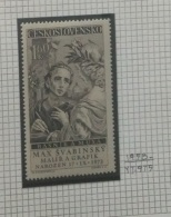 P7 Paintings - Czechoslovakia 1958 Yv. 975 MNH Stamp - The 85th Anniversary Of The Birth Of Dr. Max Svabinsky,Artis - Czechoslovakia