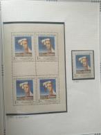P7 Paintings - Czechoslovakia 1971 Yv. 1876-1880 + 5 Minisheets - 5 Pages - Art - Czechoslovakia
