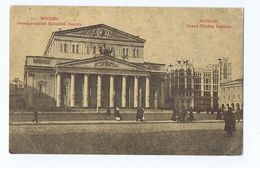 RUSSIA - MOSCOW - GRAND THETRE IMPERIAL - 1910s ( 2423 ) - Rusland