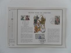 FRANCE FEUILLETS CEF116 GRANDS NOMS DE L'HISTOIRE - 1969 - 1960-1969