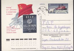 Russia 1978 Icebreaker Postal Stationery Used (37272) - Poolshepen & Ijsbrekers