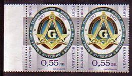 BULGARIA / BULGARIE - 2007 - Franc-Maconnerie - Paire** Rare - Bulgarie