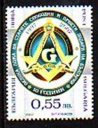 BULGARIA / BULGARIE - 2007 - Franc-Maconnerie - 1v** Rare - Bulgarie