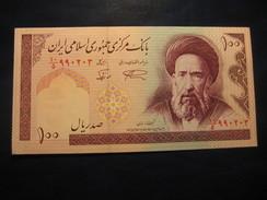 100 Rials IRAN Unused UNC Banknote Billet Billete - Iran