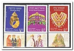Israel 2015, Postfris MNH, Juwels - Israël