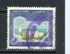 KOWEIT - Y&T N° 894° - Palais Sief - Kuwait