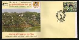 India 2009  Uppalapadu Bird Sanctuary  Panda Stamp  GUNTUR  Special Cover  #  06114   D  Inde  Indien - Songbirds & Tree Dwellers