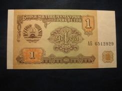 1 R 1994 TAJIKISTAN Tadjikistan Unused UNC Banknote Billet Billete - Tadjikistan