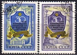 USSR 1974 2 V Used  30 Years Of Liberation Of Ukraine And Belarus From The German Invaders - 2. Weltkrieg