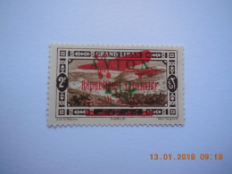 Sevios / Lebanon / Stamp **, *, (*) Or Used - Libanon