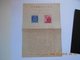 Sevios / Japan / Stamp **, *, (*) Or Used - Zonder Classificatie