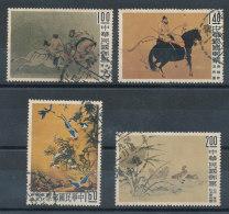 Taiwan (Formose) N°327 à 330 Tableaux - 1945-... République De Chine