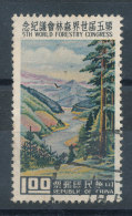 Taiwan (Formose) N°333 Développement De La Forêt - 1945-... République De Chine