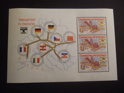 CZECHOSLOVAKIA  1984. European Gastransport  MICHEL Block 61  . MNH** (V403-nvt) - Czechoslovakia