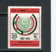 KOWEIT - Y&T N° 618** - Unité Economique Arabe - Kuwait