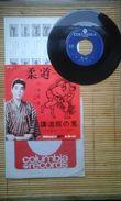 Hideo Murata - Judo Einer Generation - Vinyl-Schallplatten