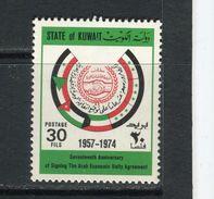 KOWEIT - Y&T N° 619** - Unité Economique Arabe - Kuwait