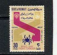 KOWEIT - Y&T N° 482** - Journée Mondiale De La Santé - Lutte Contre Le Cancer - Kuwait