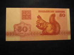 50 K 1992 BELARUS Unused UNC Banknote Billet Billete - Belarus