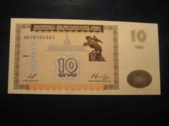 10 Su 1993 ARMENIA Armenie Unused UNC Banknote Billet Billete - Arménie