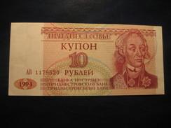 10 Rubles 1994 TRANSNISTRIA Pridnestrovskaia Moldavskaia Respublica MOLDOVA Unused UNC Banknote Billet Billete - Moldavie