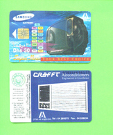 UNITED ARAB EMIRATES - Chip Phonecard As Scan - United Arab Emirates