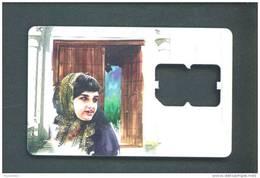 QATAR  -  SIM Frame Phonecard As Scan - Qatar