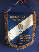 BASKETBALL ISRAEL 1983.  OFFICIAL BIG PENNANT 38 X 30 Cm - Sports