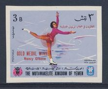 Yemen -North (Kingdom) Jemen -Nord (Königreich) 1968 Mi 466 B ** Figure Skater / Eiskunstläuferin + Wrong Name Winner - Fouten Op Zegels