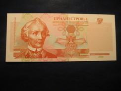 1 Ruble 2000 TRANSNISTRIA Pridnestrovskaia Moldavskaia Respublica MOLDOVA Unused UNC Banknote Billet Billete - Moldavie
