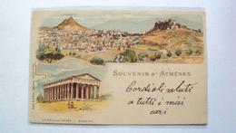 GRECIA GRECE ATENE  POST CARD GRUSS AUS FROM ATHENES Athḕnai - Grecia