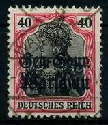 BES 1WK D-POST IN POLEN Nr 15b Gestempelt X776AD6 - Besetzungen 1914-18
