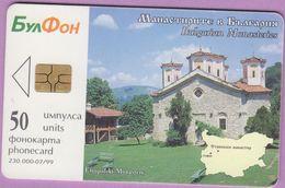 Télécarte Bulgarie °° 50 Units - Monasteries - Etropolski -07-99 RV - Bulgarie