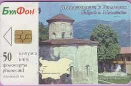 Télécarte Bulgarie °° 50 Units - Monasteries Zemenski - 07-99 RV - Bulgarie
