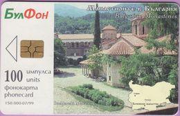 Télécarte Bulgarie °° 100 Units - Monasteries - Bachkovski -07-99 RV - Bulgarie
