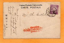 Japan Old Postcard Mailed - Japan