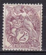 Alexandrie N°20* - Alexandrie (1899-1931)