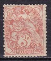 Alexandrie N°21* - Alexandrie (1899-1931)