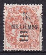 Alexandrie N°67 - Alexandrie (1899-1931)