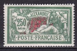Alexandrie N°80* - Nuovi
