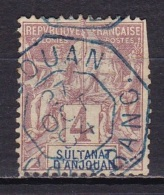 Anjouan N°3 - Oblitérés
