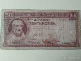 50 Drakme 1941 - Grecia