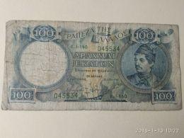 100 Drakme 1944 - Grecia