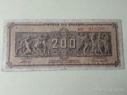 200 Drakme 1944 - Grecia