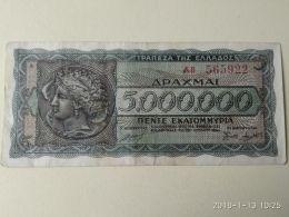 5.000.000 Drakme 1944 - Grecia