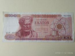 100 Drakme 1967 - Grecia